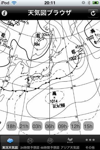 天気図ブラウザ画面キャプチャ