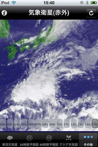 weather_map_satelite